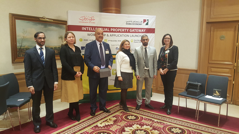 Crédit image INPI / Delphine Sarfati, directrice générale de l'UNIFAB, Stéphanie Leguay, représentante du CNAC et Carole Bremeersch, conseillère régionale pour les questions de Propriété Intellectuelle au Moyen-Orient